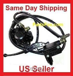 ATV BRAKE ASSEMBLY MASTER CYLINDER CALIPER 50cc 70cc 90cc 110CC 125CC 150CC 200