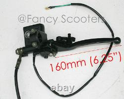TAO TAO, COOLSTER, BMS ATV Front Hydraulic Disc Brake (23.5-12/12) Assembly
